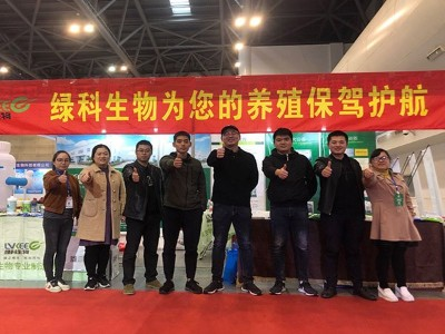 泰州水产养殖产业博览会(河蟹产业大会)