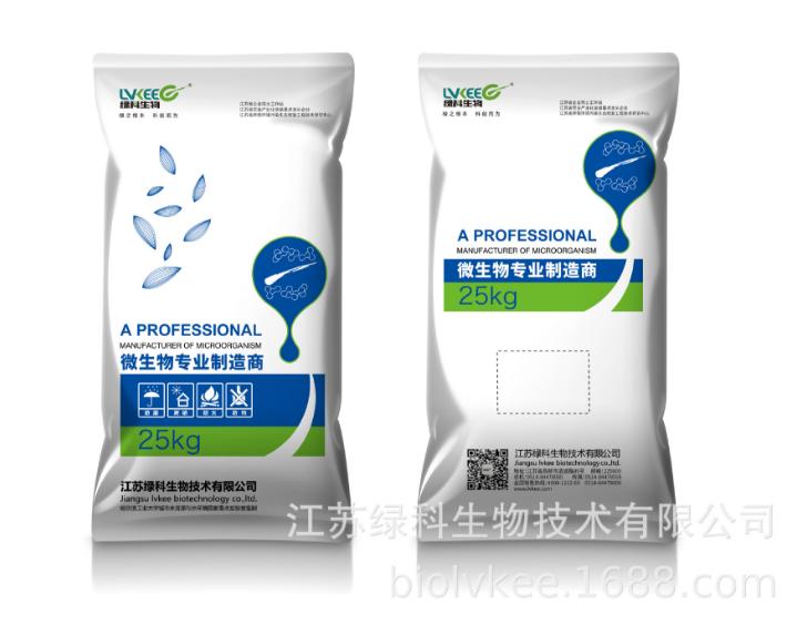 生物饲料发酵剂