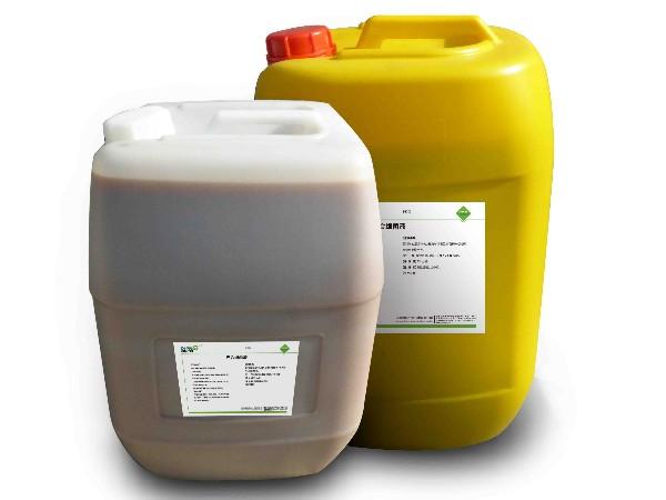 光合细菌液