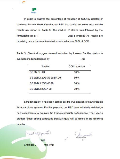 巴西环保客户实验室测试报告5