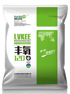 绿科生物丰氧120