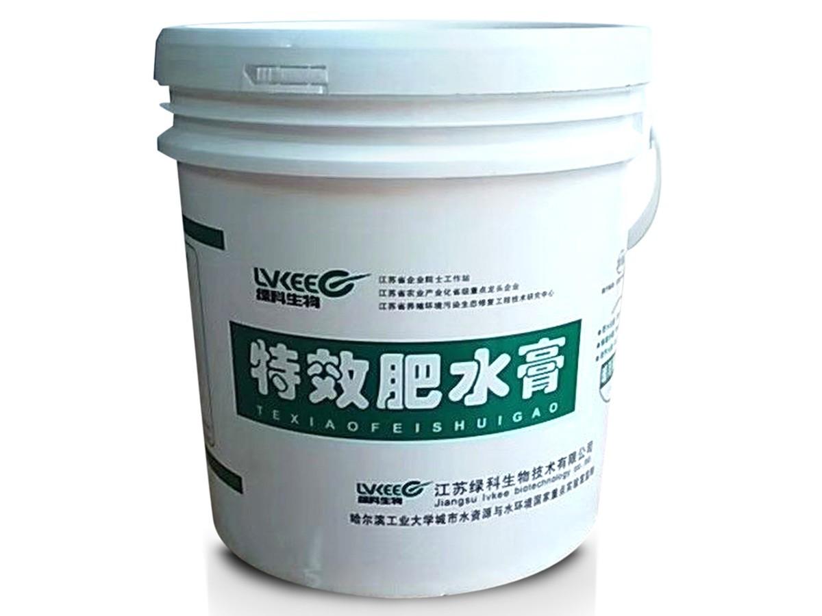 特效肥水膏
