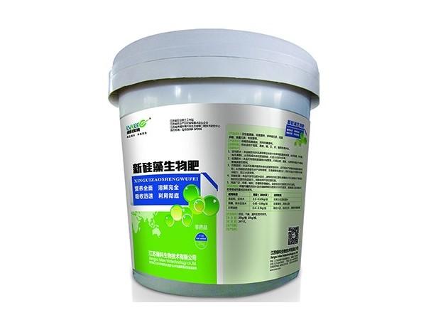 10kg新硅藻生物肥