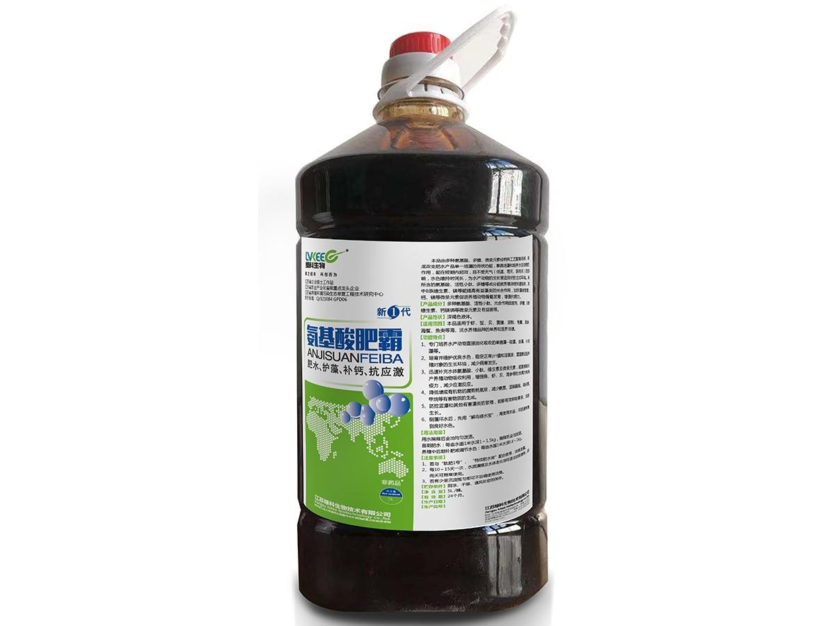 氨基酸肥霸