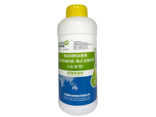 绿科生物超强芽孢乳