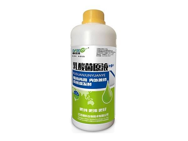 绿科生物乳酸菌原液