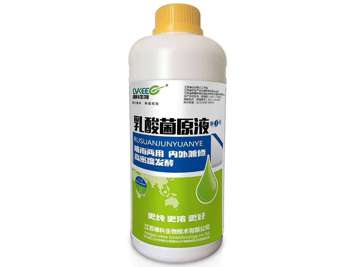 乳酸菌原液