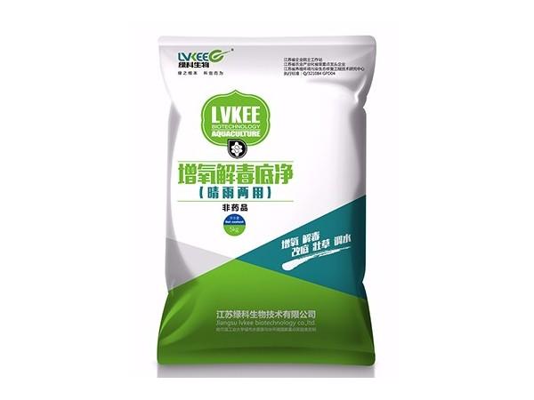 绿科生物增氧解毒底净