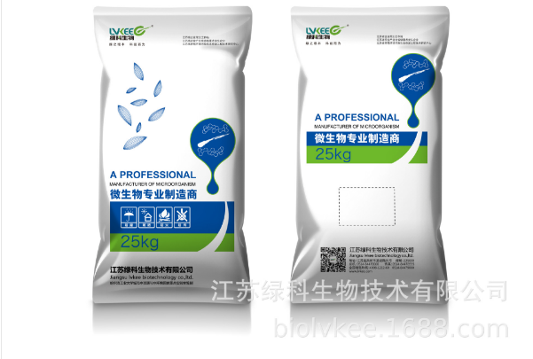 江苏绿科生物新包装袋