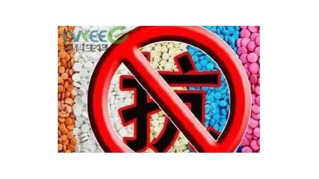 微生物菌剂厂家带你了解2020年中国饲料端开始禁抗的问题!