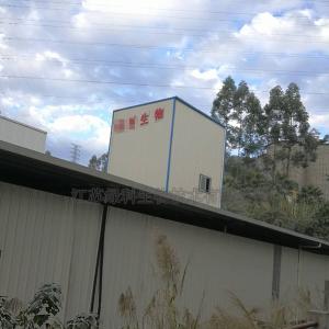 江苏绿科的生物饲料发酵剂发酵后的饲料能改善动物适口性,值得推荐!