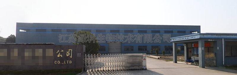 江苏高邮本土水产动保某公司
