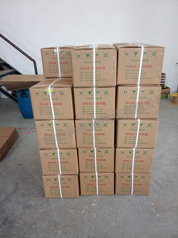 江苏绿科代加工本土水产动保产品1