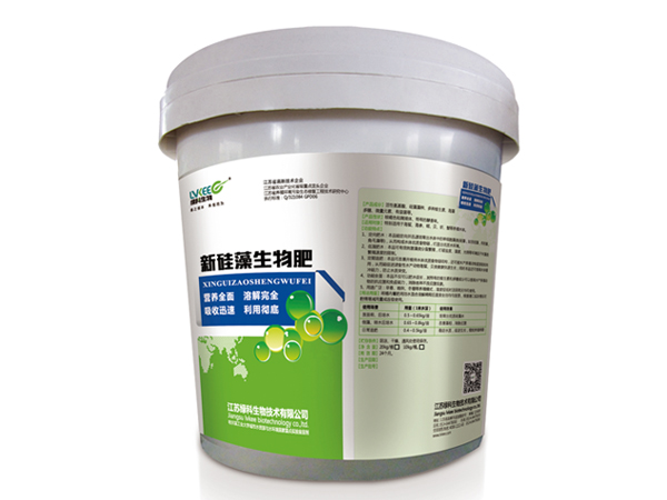 绿科生物新硅藻生物肥